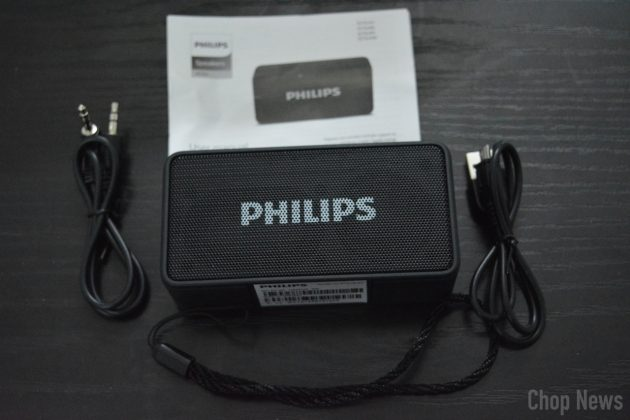 Philips BT64B Portable Bluetooth Speakers In the Box