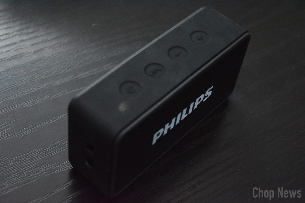 Philips BT64B Portable Bluetooth Speakers Buttons