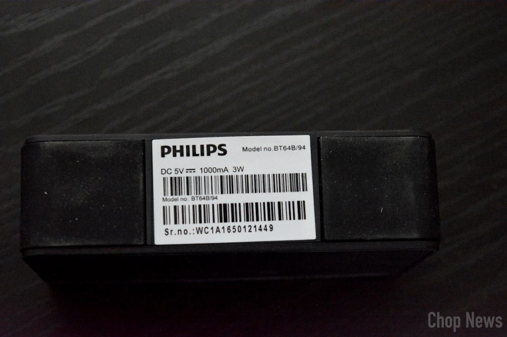 Philips BT64B Portable Bluetooth Speakers Bar Code