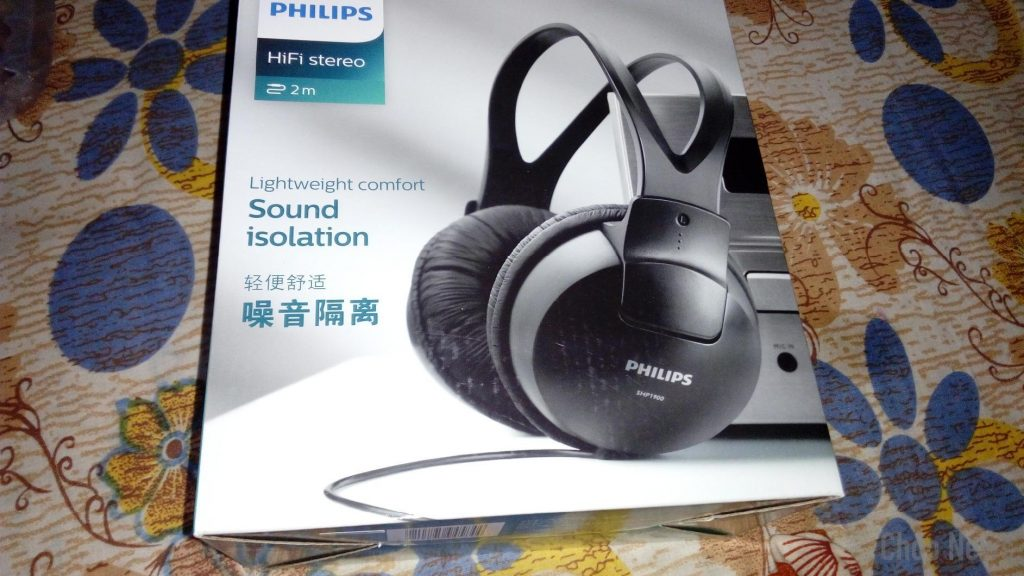 Philips SHP1900/97 Over-Ear Stereo Headphone Review