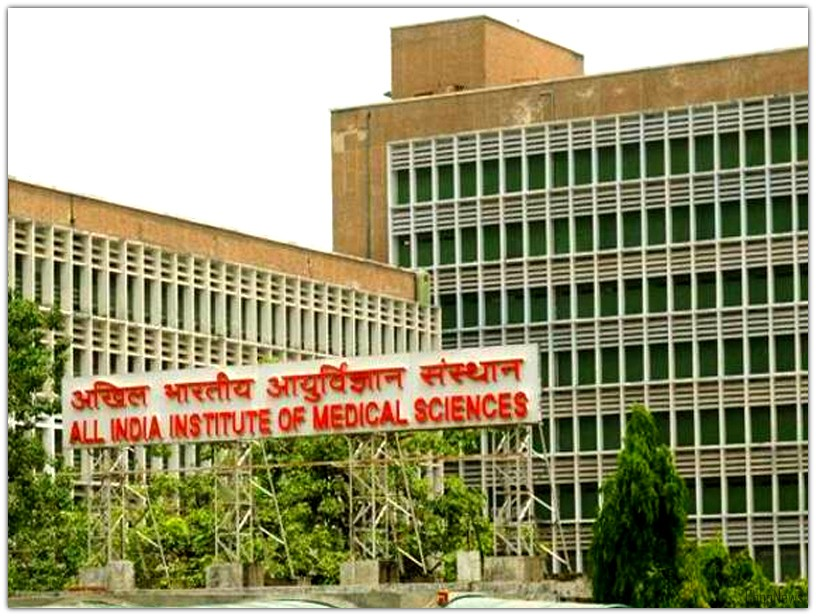ChoGovernment Hospital in Delhi