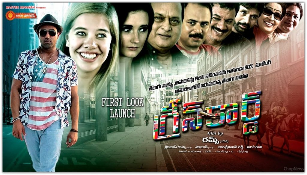 Latest Released Movies of Tollywood