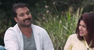 Tarun Idi Naa Love Story Movie