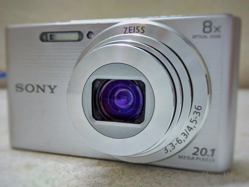 Sony DSC W830 Cyber-shot 20.1 MP Camera Review