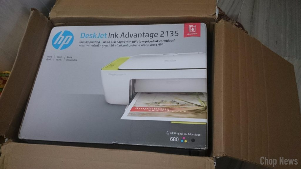 HP DeskJet Ink Advantage 2135 All-in-One Printer Box