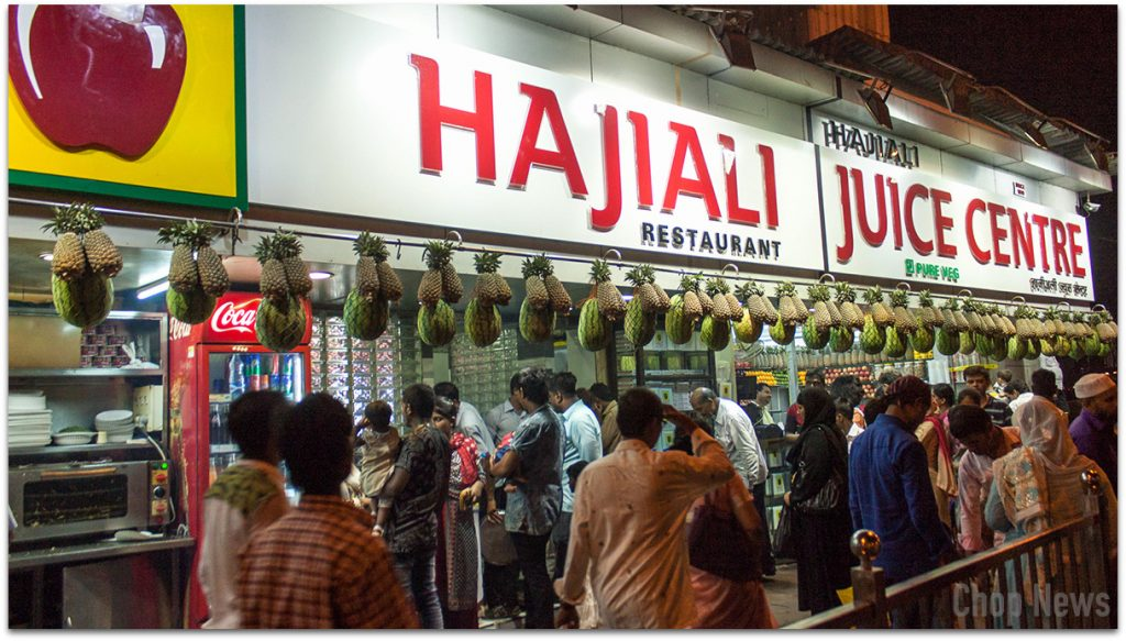 Haji Ali Juice Centre Food