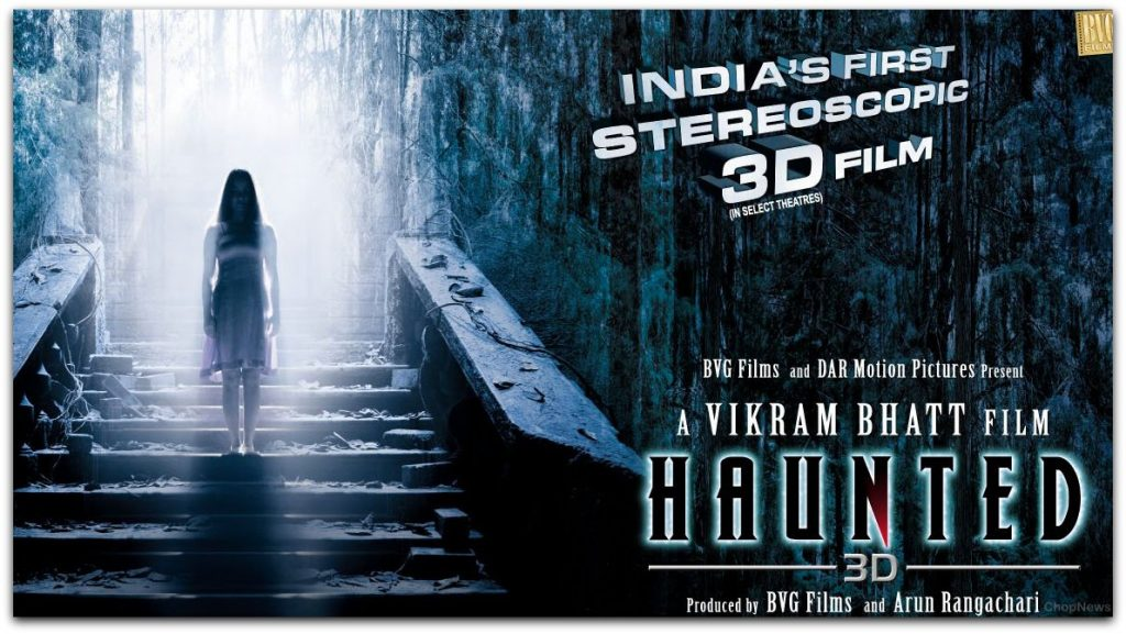 Best Horror Movies of Bollywood