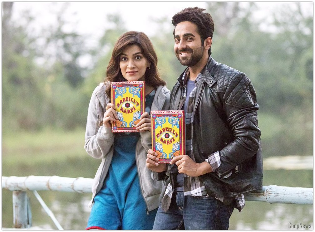 'Bareilly Ki Barfi' Box Office Collection