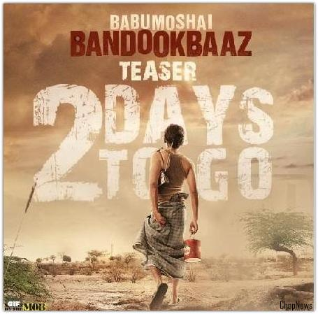 Babumoshai Bandookbaaz Movie Box Office Collection
