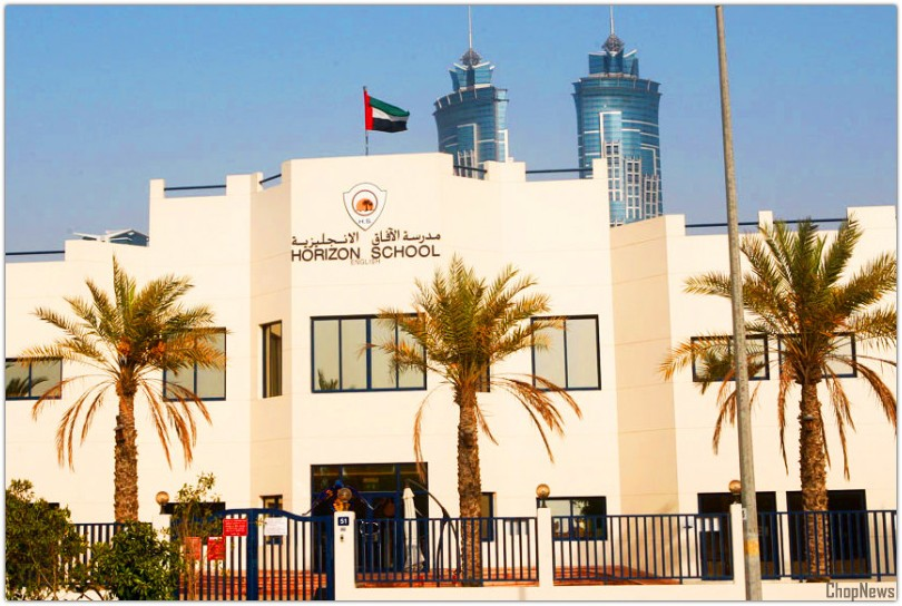 Schools in Dubai
