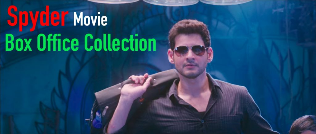 The Spyder Movie Box Office Collection Prediction