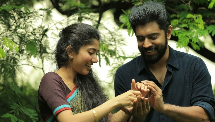 Premam Movie Box Office Collection