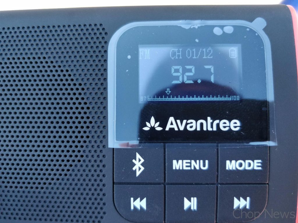 Avantree 3-in-1 Portable FM Radio with Bluetooth Speaker