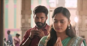 Ulkuthu Movie
