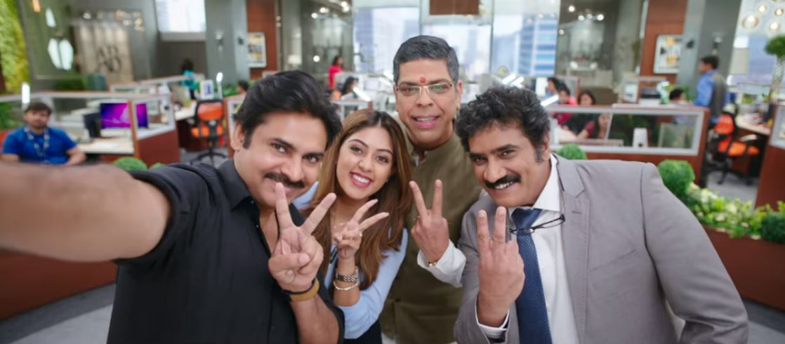 Agnyaathavaasi Movie