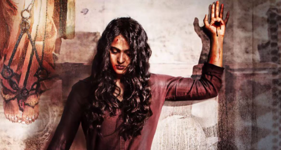 Bhaagamathie Movie