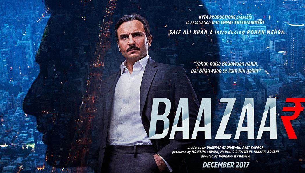 Baazar Movie