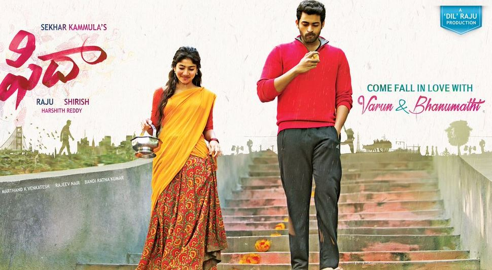 Fidaa Movie